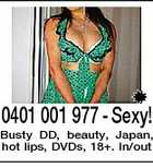 0401 001 977 - Sexy! Busty DD, beauty, Japan, hot lips, DVDs, 18+. In/out