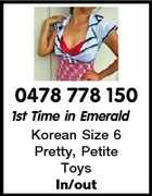 0478 778 150 1st Time in Emerald Korean Size 6 Pretty, Petite Toys In/out