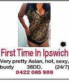 First Time In Ipswich Very pretty Asian, hot, sexy, busty 38DD. (24/7) 0422 065 989