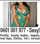 0401 001 977 - Sexy! Pretty, busty babe, Japan, hot lips, DVDs, 18+. In/out