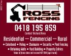 5602747aa 0418 195 859 Contact Richard Ross Residential - Commercial - Rural * Colorbond * Paling * Chainwire * Security * Pool Fencing * Retaining Walls * Yard Building * Property Entries Value of fence does not exceed $27,500 (agri/rural)