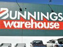 A TRIP to Maryborough's Bunnings outlet nearly turned into tragedy for a Howard family after a two-month-old baby was left in a car in the store's parking lot.