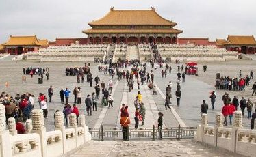 The main courtyard at Beijing&#39;s Forbidden City. 
