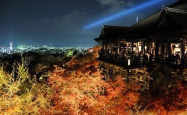 Kiyomizu Temple is a landmark overlooking Kyoto, Japan&#39;s seventh-largest city. 