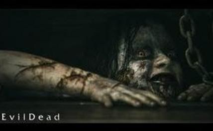 Evil Dead - The Official Redband Teaser Trailer