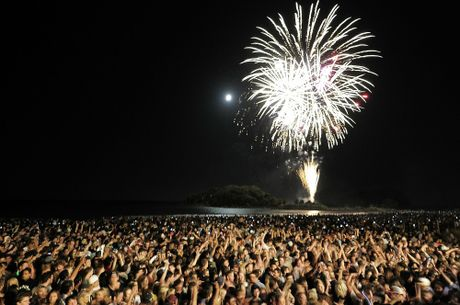 New Years Eve at Mount Maunganui