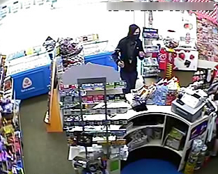 Police are investigating a robbery at the Halswell Convenience Store in Lillian St at around 4.20pm yesterday.