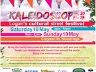 ECCL has chosen the month of MAY again for  KALEIDOSCOPE - a street festival as the weather in previous years has stayed sunny, fine and not too hot.