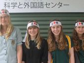 JAPANESE ENTHUSIASTS: Proserpine State High School Japanese teacher Michael Doherty with students Jordan McKean, Eva Lorenz, Sarah Botta, Pagan Malcolm and Dean Kearsley who were estatic about their first place win in the Language Perfect World Championships 2013 last month.