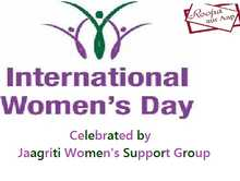 International Women's Day Celebration at Jaagriti (awakening) Women's Support Group